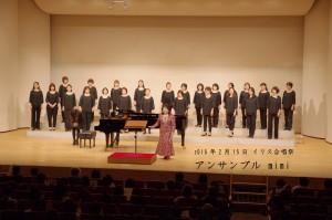 2015年 イリス合唱祭:アンサンブル mimi