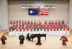 2015年 おかあさんコーラス関東支部大会:ファミーユ・ひろ女声合唱団